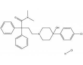 [reference-standards] Loperamide hydrochloride salt